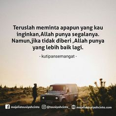 Islamic Qoutes, Muslim Quotes, Self Reminder, Quran Verses, Alhamdulillah, Some Words, Allah, Best Quotes, Motivational