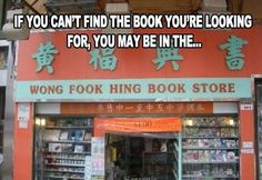 "Confucius say, ""If you are in a book store and cannot find the book for which you search, you are obviously in the. (hint: read the store name out loud) Funny Quotes, Funny Memes, Funniest Jokes, Funniest Things, Humor Quotes, Funny Pranks, Quotable Quotes, What Do You Mean, Up Book"