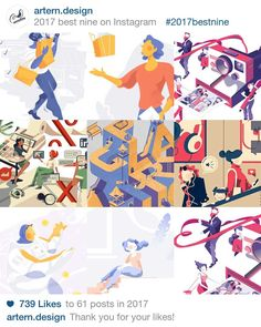 2017bestnine - artern.design's best nine on Instagram in 2017