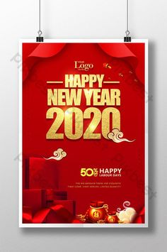 Red festive Chinese New Year Chinese New Year Spring Festival poster promotional template Kawaii Halloween, Halloween Cartoons, Halloween Poster, Halloween Sale, Invitation Card Format, Wedding Invitation Card Template, Pretty Kids, Green Wedding Invitations, Coffee Illustration