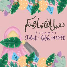 Eid Mubarak - Muslim Illustration