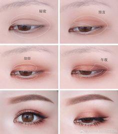 ideas makeup ojos encapotados for 2019 Asian Makeup Tutorials, Korean Makeup Tips, Korean Makeup Look, Asian Eye Makeup, Makeup Monolid, Makeup Inspo, Makeup Inspiration, Beauty Makeup, Makeup Style