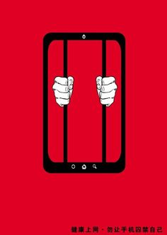 Smartphone Addiction Ad in China