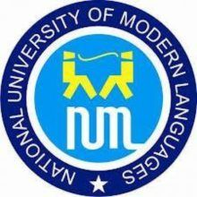 National University of Modern Language, list of colleges in hyderabad, popular colleges in hyderabad, popular colleges of paksitan, universities of pakistan