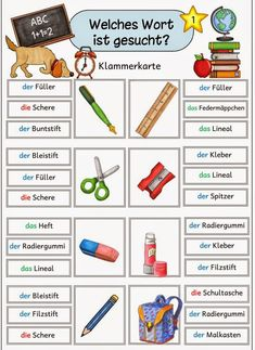 "Ideenreise - Blog | Klammerkarten ""Schulmaterial"" für DAZ German Grammar, German Words, German Language Learning, Teaching English, Learn German, Learn English, German Resources, Primary Teaching, Classroom Language"