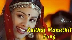 Snegithiye Tamil Movie Songs, Radhai Manathil Video Song, featuring Jyothika, Tabu, and Sharbani Mukherjee in lead roles. Old Song Download, Tamil Video Songs, What Is The Secret, Cool Lyrics, Touching Herself, Tabu, Movie Songs, Tamil Movies, Save My Life
