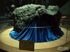 The Jilin (China) meteorite is the world's largest chondrite. The single largest stone weighs 1770 kilograms - much larger than the recent 500+kg Chelyabinsk meteorite recovered from Lake Chebarkul.