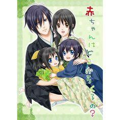Hakuouki hajime's family