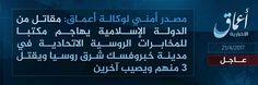 خلافا للرواية الرسمية.. تنظيم الدولة يتبنى الهجوم على مقر الاستخبارات في روسيا
