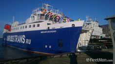 sakhalin ferry - Google-Suche