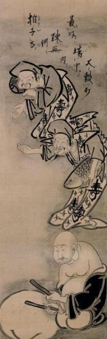 Hakuin Ekaku (1686-1769), Hotei on a Boat