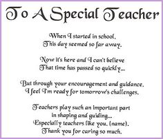 motivational and inspirational quotes to a special teacher poem