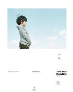 Hideaki Hamada Photography - Magazines
