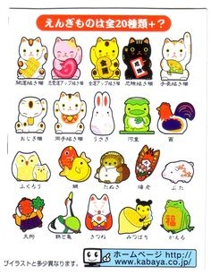 Japanese Manekineko Keychains / Mascots