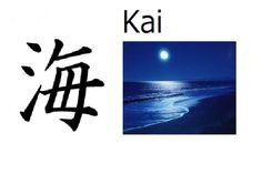 Significado: Mar  Pronunciación: Kai, Umi (por si solo), Kai, Mi, Umi (en nombres compuestos)  Nombre de: Chico o chica  También usado en nombres compuestos (Nanami, Hiromi, Hiroumi )  Nombre común en China también (Hai)