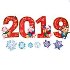 Новий рік 2019 Christmas Words, Christmas Deco, Christmas Pictures, Christmas Holidays, Christmas Wreaths, Happy New Year 2019, Merry Christmas And Happy New Year, Flashcards For Kids, Christmas Window Decorations