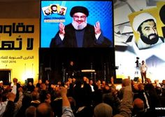 """This would be exactly as a nuclear bomb, and we can say that Lebanon today has a nuclear bomb, seeing as any rocket that might hit these tanks is capable of creating a nuclear bomb effect,"" Nasrallah said, according to a translation published in the Times of Israel. http://www.nowtheendbegins.com/hezbollah-threatens-missile-strike-on-ammonia-plant-northern-israel/"