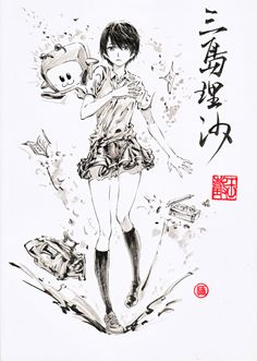 Zankyou no Terror, Lisa ep 1 Bizarre Videos, Terror In Resonance, Real Anime, Deadman Wonderland, Ink Illustrations, Pandora Hearts, Anime Style, Manga Games, Anime Characters