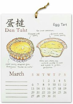 Dim Sum-body say. This 2018 Post-Card Wall Calendar is a perfect gift for foodies everywhere. Dim Sum, Doodle Paint, Food Backgrounds, Food Drawing, Chinese Culture, Food Illustrations, Food Design, Chinese Food, No Cook Meals