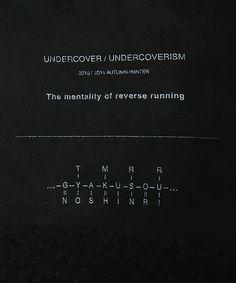 undercover undercoverism