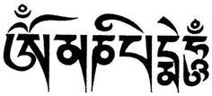 Om Mani Padme Hum... Mantra of Compassion. I have this tattooed in between my shoulder blades. by marcy