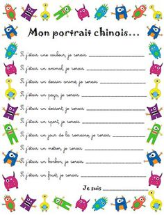 Idées de présentation des élèves pour la rentrée French Verbs, French Grammar, Beginning Of School, First Day Of School, Back To School, French Flashcards, French Worksheets, French Teaching Resources, Teaching French