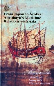 """From Japan to Arabia: Ayutthaya's Maritime Relations with Asia"" edited by Kennon Breazeale - ""This truly impressive volume has stood the test of time and relevance as scholars and others alike continue to discuss the transnational maritime connections across Asia."" More info: http://www.cseashawaii.com/wordpress/2012/11/maritime-history-of-southeast-asia/"
