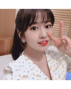 iz*one: ahn yu jin The Most Beautiful Girl, Beautiful Asian Girls, Yuri, Uzzlang Girl, Japanese Girl Group, The Wiz, Kpop Girl Groups, Fun To Be One, Cool Girl