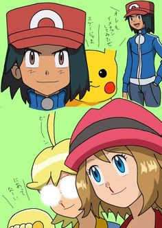 Ash Ketchum ^.^ ♡ #Amourshipping ^.^ ♡ #Diodeshipping ^.^ ♡ I give good credit to whoever made this