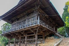 """This is Nyoirindo built in the Momoyama period (1573-1603), all the way at the top of Kami-Daigo (下醍醐). This building sits on a steep slope and is a good example of an architecture style called """"Butai-zukuri"""" or """"the building structure like a stage"""". #KamiDaigo, #下醍醐, #DaigojiTemple, #醍醐寺, #Kyoto, #Japan, #Buddhism, #Friday"""