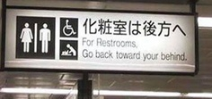 #funny #translation #mistake