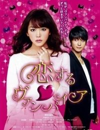 Vampire in Love drama | Watch Vampire in Love drama online in high quality
