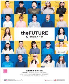 the futre #写真 #背景 #ベタ #表紙 Web Design, Japan Design, Flyer Design, Layout Design, Print Design, Branding Design, Layout Inspiration, Graphic Design Inspiration, Yearbook Design