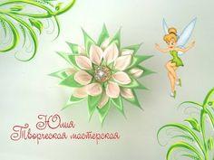 Цветок канзаши с двойными лепестками из лент 2,5 см и 1 см. Мастер-класс
