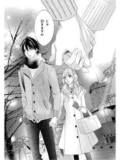 【LDK】90话_微微雨落吧_百度贴吧 Ldk Manga, Hibi Chouchou, L Dk, Shoujo, Anime Couples, Webtoon, Anime Manga, Character Art, Romance