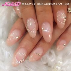 Top 55 Easy Nail Designs For Short Nails These trendy Nails ideas would gain you amazing compliments. Check out our gallery for more ideas these are trendy this year. Easy Nails, Simple Nails, Nailed It, Kawaii Nails, Bride Nails, Elegant Nails, Gel Nail Designs, Beautiful Nail Designs, Nail Manicure