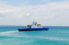 Pregopontocom Tudo: O sistema Ferry-Boat opera normalmente nessa terça (31) com quatro embarcações...