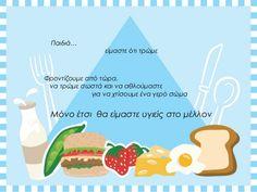 παρουσιαση μεσογειακης διατροφη 2011 Nutrition, Personal Care, Teaching, Education, Food, Self Care, Personal Hygiene, Essen, Meals
