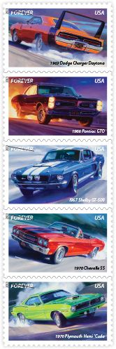 Muscle Cars | Stamp Issue 2.22.13 | USA Philatelic