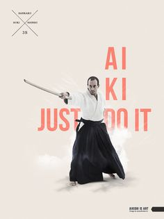 AIKIDO IS ART by Arnaud Beelen, via Behance