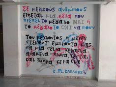 Greek Quotes, Frame, Home Decor, Picture Frame, Decoration Home, Room Decor, Frames, Hoop, Interior Decorating
