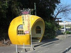 Lemon flavoured bus stop, Ishaya, Japan. Click image for the whole series & visit our Street Furniture board >> http://www.pinterest.com/slowottawa/street-furniture/