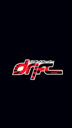 #formula #drift