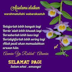 Salam Jumaat Quotes, Pray Quotes, Muslim Quotes, Quran, Allah, Prayers, Gallery, Roof Rack, Prayer