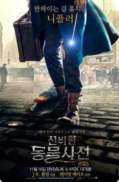 Les Animaux fantastiques (2016) | Woah, I like the international poster!!
