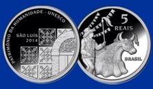 Moeda brasileira de prata de 5 reais 2014 alusiva São Luís passar a ser patrimônio da humanidade
