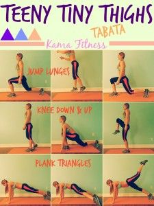 Kama Fitness: Teeny Tiny Thighs Tabata Workout (Butt and Thighs)