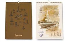 Гефест. Дизайн календаря on Behance