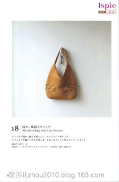 Kasari Summer №3 2011 --钩针手提袋 帽子 - 紫苏 - 紫苏的博客