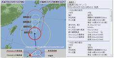 台風16号 2012年9月15日 20時時点